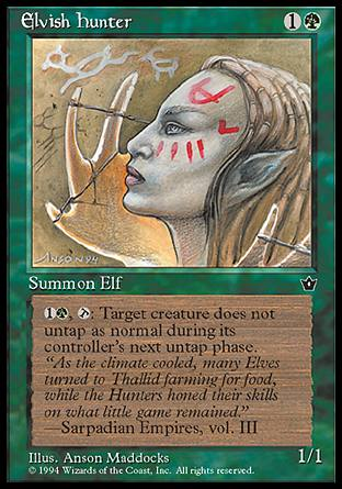 Elvish Hunter (2)