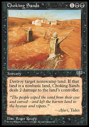 Choking Sands