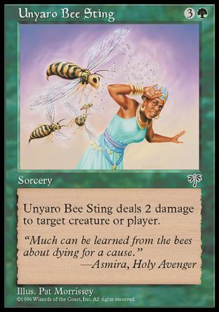 Unyaro Bee Sting